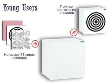 Фото-1 Комод-кубик 1-дверный с ящиками VOX Young Users арт.4002825