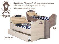 Фото-1 Кровать с высоким изножьем Пират Адвеста (Pirate Advesta)