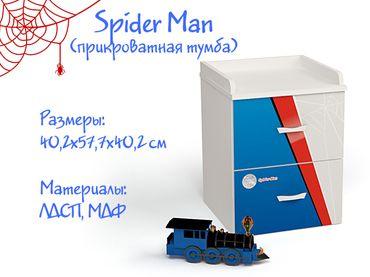 Фото-1 Прикроватная тумба Спайдер Мэн Адвеста (Spider Man Advesta)