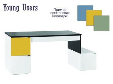 Фото-1 Письменный стол L 140 VOX Young Users арт.4002869