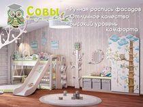 Фото-1 Детская мебель Совы Cleveroom