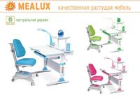 Фото-1 Комплект мебели Mealux EVO-30 с лампой