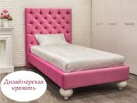 Фото-1 Кровать с прямоугольной спинкой Art-B на 2 опорах