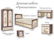 Фото-1 Детская мебель Путешествие