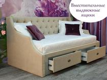 Фото-1 Диван-кровать детский Art-D бежевый