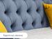Фото-3 Диван-кровать для мальчика Art-D синий
