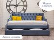 Фото-5 Диван-кровать для мальчика Art-D синий