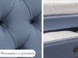 Фото-9 Диван-кровать для мальчика Art-D синий