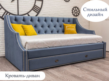 Фото-1 Диван-кровать для мальчика Art-D синий