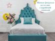 Фото-3 Кровать детская с фигурным изголовьем Art-K бирюзовая