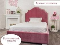 Фото-1 Кровать детская с мягким изголовьем Art-L