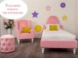 Фото-2 Кровать с ИМЕННОЙ вышивкой Art-A на опорах