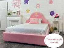 Фото-1 Кровать с вышивкой ИМЕНИ ребенка Art-A