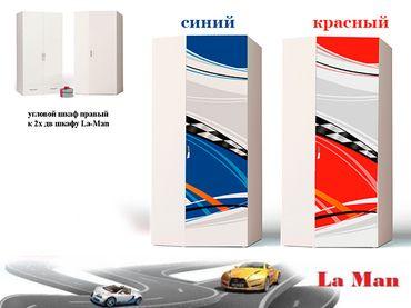 Фото-1 Угловой шкаф La-Man в белом и сером каркасе