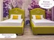 Фото-5 Детская кровать с вышивкой ИМЕНИ и мягкой спинкой Art-E