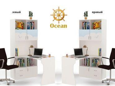 Фото-1 Стол-стеллаж Океан Адвеста (Ocean Advesta)
