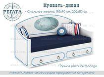 Фото-1 Кровать-диван Регата Cleveroom