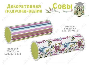 Фото-1 Декоративная подушка-валик Совы Cleveroom