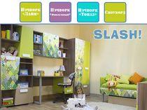 Детская мебель Slash! 38 Попугаев