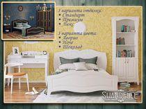 Детская мебель Шандель Милароса (Shandelle Milarosa)