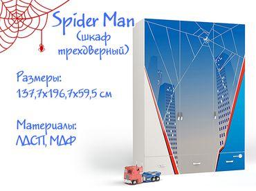 Фото-1 Трёхдверный шкаф Спайдер Мэн (Spider Man)