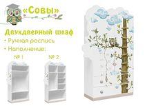 Шкаф двухдверный с ящиками Совы Cleveroom