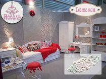 Детская мебель Ассоль Компас-мебель