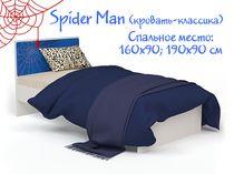 Кровать классика Спайдер Мэн Адвеста (Spider Man Advesta)