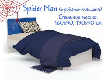 Фото-1 Кровать классика Спайдер Мэн Адвеста (Spider Man Advesta)