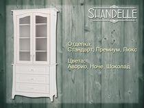 Фото-1 Буфет Шандель Ш-24 Милароса (Shandelle Milarosa)