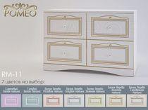 Комод Ромео RM-11 Милароса (Romeo Milarosa)