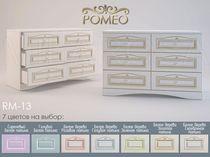 Комод Ромео RM-13 Милароса (Romeo Milarosa)