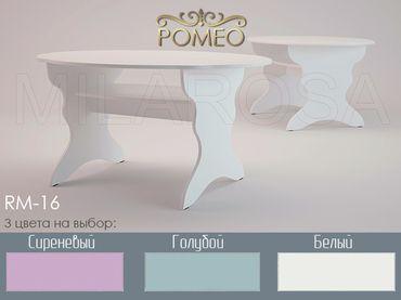 Фото-1 Детский столик Ромео RM-16 Милароса (Romeo Milarosa)