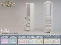 Фото-1 Узкий шкаф с ящиками Ромео RM-20 Милароса (Romeo Milarosa)