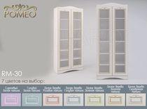 Стеллаж для книг Ромео RM-30 Милароса (Romeo Milarosa)