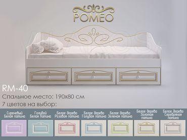 Фото-1 Кровать-диван Ромео RM-40 Милароса (Romeo Milarosa)