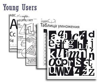 Фото-1 Накладки Учёба для фасадов VOX Young Users