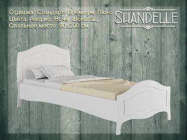 Фото-1 Детская кровать Шандель Ш-05 Милароса (Shandelle Milarosa)