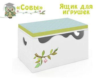 Фото-1 Ящик для игрушек Совы Cleveroom
