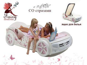 Фото-1 Кровать-машина Фея Адвеста со стразами