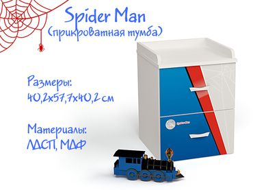 Фото-1 Прикроватная тумба Спайдер Мэн Адвеста (Spider Man Advesta)