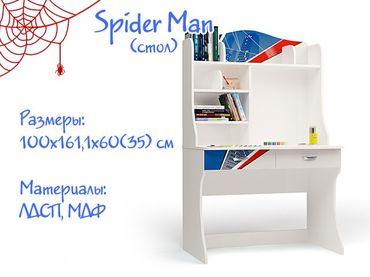 Фото-1 Письменный стол с надстройкой Спайдер Мэн Адвеста (Spider Man Advesta)