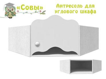 Фото-1 Антресоль для углового шкафа Совы Cleveroom