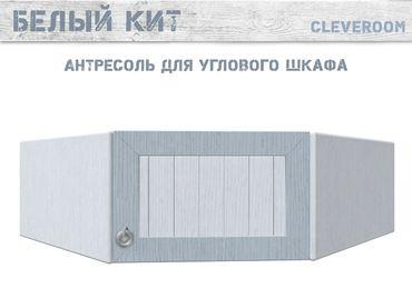 Фото-1 Антресоль для углового шкафа Белый Кит Cleveroom