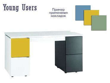 Фото-1 Письменный стол трансформер VOX Young Users