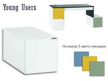 Фото-1 Тумба для письменного стола VOX Young Users
