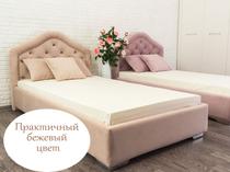 Фото-1 Бежевая детская кровать с мягкой спинкой Art-G