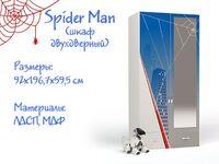 Двухдверный шкаф с зеркалом Спайдер Мэн (Spider Man)