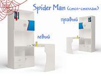Фото-1 Стол-стеллаж Спайдер Мэн Адвеста (Spider Man Advesta)