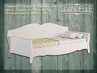 Кровать-диван Шандель Ш-19 Милароса (Shandelle Milarosa)